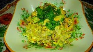 Простой и вкусный рецепт мясного салата с красной фасолью