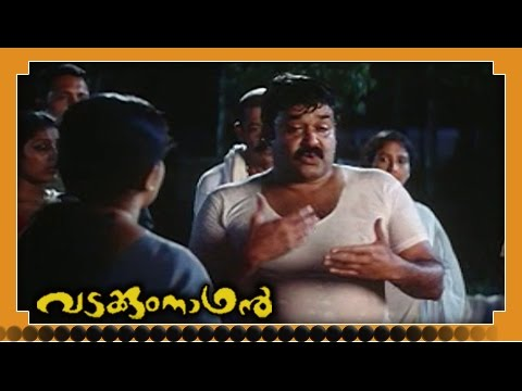 Malayalam Movie - Vadakkumnathan - Part 16 Out Of 22 [Mohanlal,Padmapriya] HD: