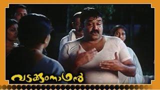 Malayalam Movie - Vadakkumnathan - Part 16 Out Of 22 [Mohanlal,Padmapriya] HD