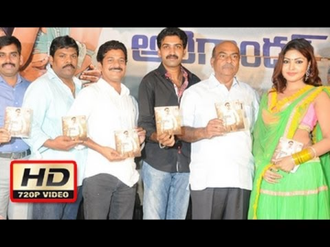 Eduruleni Alexander Movie | Audio Launch Function