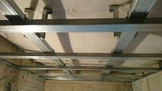 потолок из гипсокартона, двухуровневый каркас на уголках. Plasterboard.(монтаж потолка из гипсокартона на двухуровневом каркасе, вместо подвесов использованы уголки из профиля..., 2015-07-09T06:31:53.000Z)