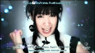 アイドリング!!! - Don't think. Feel !!!