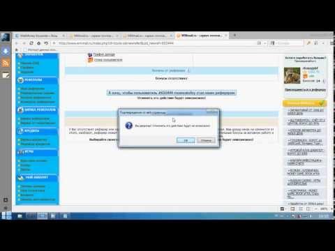 Онлайн анонимный прокси socks5 для OLX Sms-activate Сервис смс-активаций- прокси socks5 украина для