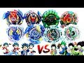 ALL VALKYRIES vs ALL KERBEUS -VALT vs KEN: Beyblade Burst Turbo Z Super Battleベイブレードバースト 超ゼツ
