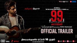 99 Songs | Official Trailer (Tamil) | AR Rahman | Ehan Bhatt | Edilsy | Lisa Ray | Manisha Koirala