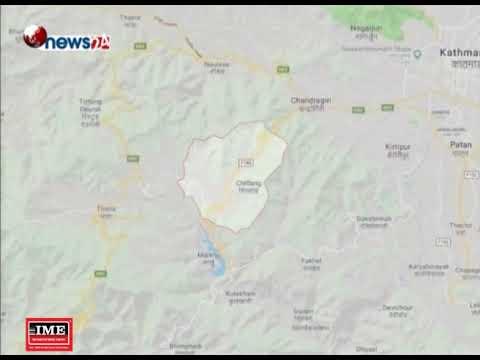 मकवानपुरको चित्लाङलाई केन्द्रबिन्दु बनाएर सोमबार बिहान भूकम्प - NEWS24 TV