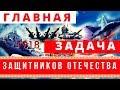 Андрей Топорков: наша главная задача по защите Отечества | Возрождённый СССР Сегодня