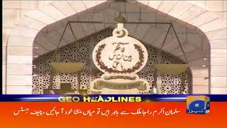 Geo Headlines - 04 PM - 12 December 2017