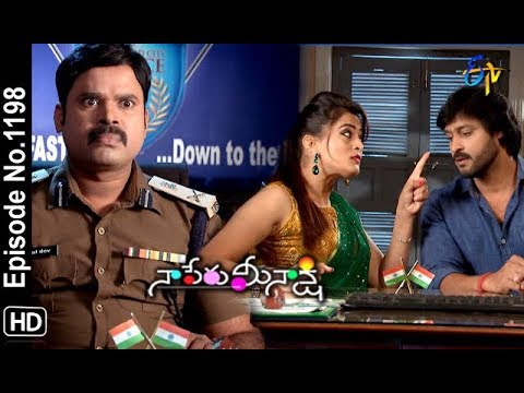 Naa Peru Meenakshi | 4th  February 2019 | Full Episode No 1198 | ETV Telugu