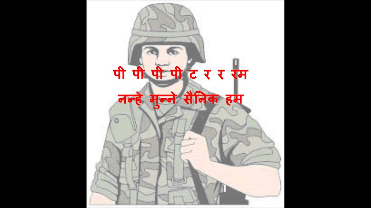 Hindi Poem On Soldier हनद कवत सनक Youtube