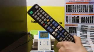 настройка пульт ДУ универсальный для китайских телевизоров Huayu RM-L1280
