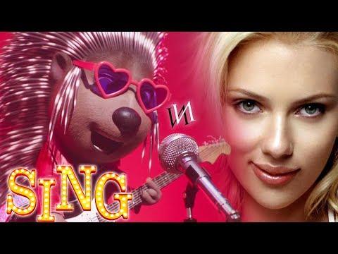 Sing 2016 мультфильм саундтрек