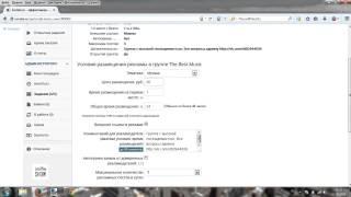 Как заработать 5000 Рублей, за репост в Вк
