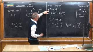 Урок 445. Завдання з атомної фізики - 1