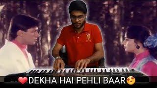 Dekha Hai Pehli Baar Keyboard Cover Instrumental With Karaoke | Saajan | Salman Khan | Madhuri Dixit