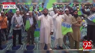 Celebration of Mehfil Eid Milad un Nabi in Sydney| 18 Nov 2018 | 92NewsHDUK