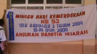 Banner Hari Kemerdekaan