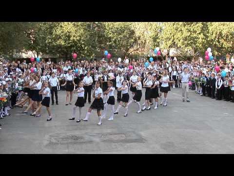 Видео, 18 школа 1 сентября 2014 флэшмоб