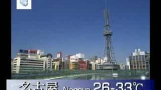 Japan Weather Forecast On 14 AUG 2008