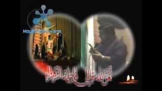 Ya Zahra..Madar jaan , Irani Noha