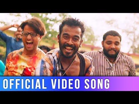 Entammede Jimikki Kammal | Official Video Song Review | Velipadinte Pusthakam | Mohanlal | Lal Jose