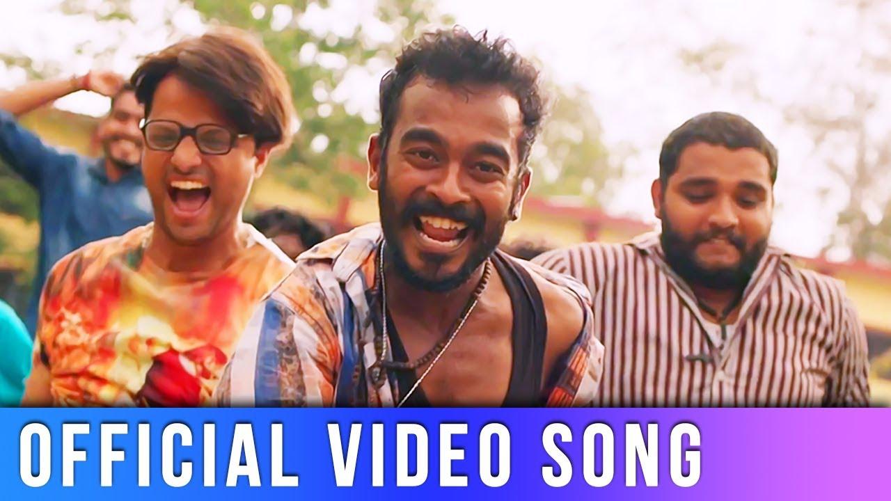 Entammede Jimikki Kammal   Official Video Song Review   Velipadinte Pusthakam   Mohanlal   Lal Jose