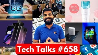 Tech Talks #658 - 6G 1TBPS, OnePlus 5G Phone, Xiaomi Clipper, Whatsapp Sticker, Pakistan Internet