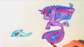 Как нарисовать пони русалку единорога. Как нарисовать Искорку Twilight Sparkle и раскрасить