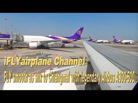 EXTENDED VERSION Thai Airways International TG112 31JAN2014 Bangkok -Chiangmai by A300B4-622R HS-TAT