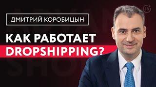 видео Дмитрий Коробицын (