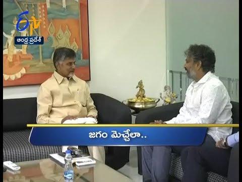 Andhra Pradesh   20th September 2017   Ghantaravam 3 PM News Headlines