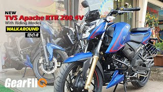 New TVS Apache RTR 200 4V with riding modes - Walkaround | Hindi | GearFliQ