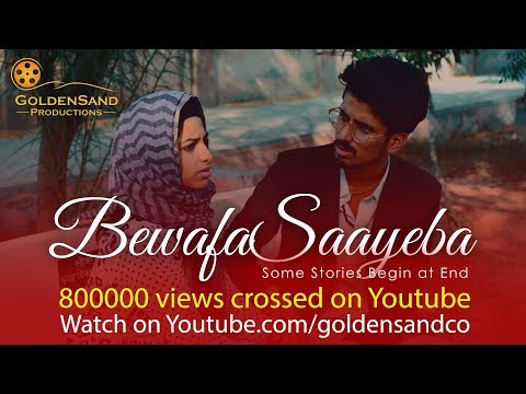 Bewafa Saayeba | Romantic Song | Music Video | Lohit Sharma