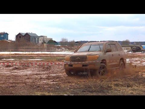 знакомства грязи