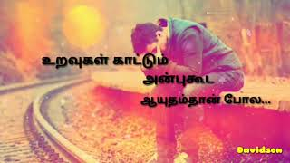 😔அன்பு கூட ஆயுதம்தான்|Anbu enum|Tamil Whatsapp status quotes for life
