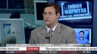 Интервью Исполнительного директора НПФ 'Согласие' Вьюницкого А. В.