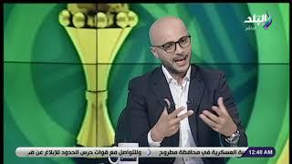 الماتش - تامر بدوي ينفعل على الهواء: «كوبر كان الشماعة لأخطاء إتحاد الكرة»
