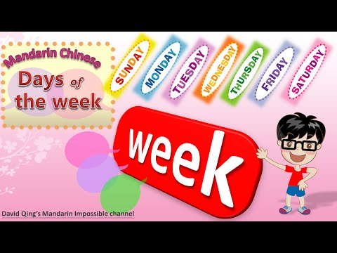 """Learn how to say """"Days of the week"""" in Mandarin Chinese"""