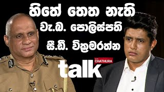 Talk with Chathura