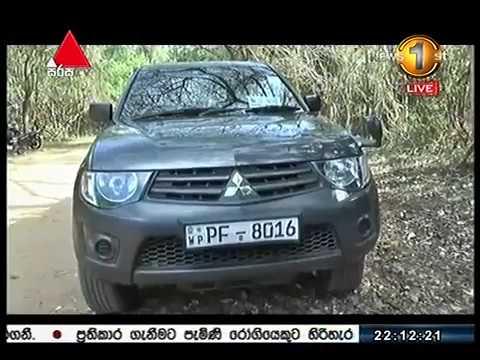 News 1st Sinhala Prime Time, Friday, September 2017, 10PM (22-09-2017)
