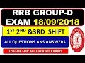 RRB GROUP D 18 SEPT 1st 2nd &3rd SHIFTS CURRENT AFFAIRS/general science 2018||rrb groupd bits 2018