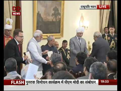 President receives 1st copy of book 'Judicial reforms-Recent Global Trends' from PM Modi