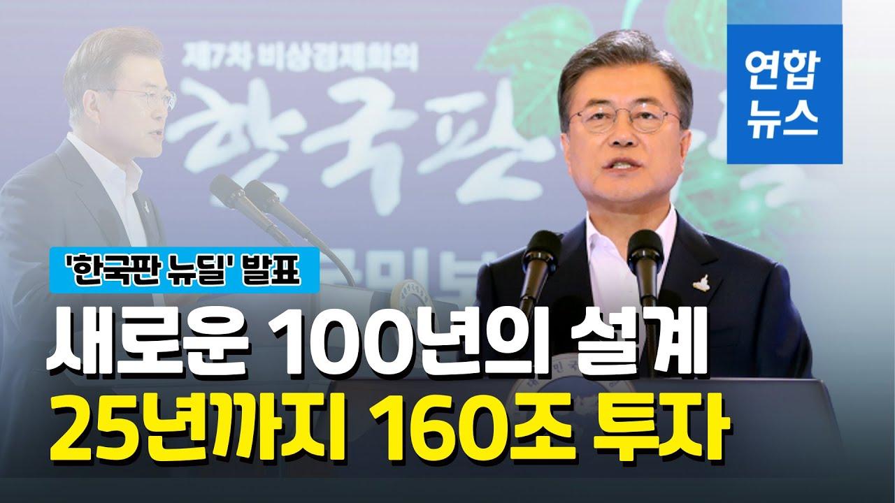 [연합뉴스] [新 냉전] (79) 중국, 신형미사일 발사시험…대만
