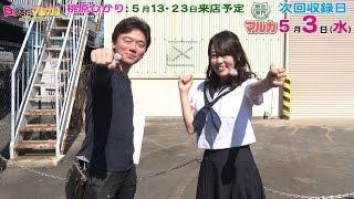 ポロリの負けてたマルカ!!~リターンズ!~ vol.6