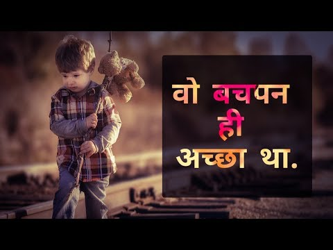 Heart Touching Lines || Childhood Memories || True Lines || Life Shayari Creations