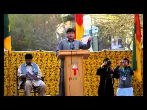 hazara democratic party HDP new best song