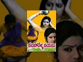 Padaharella Vayasu Telugu Full Movie
