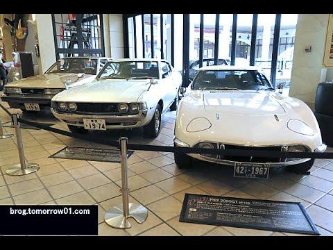 Toyota 2000gt 1967 Celica 1974 Soarer 1981 Youtube