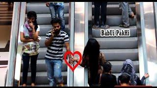 Touching Strangers Hands On The Escalator    ESCALATOR TOUCH PRANK(2018)    BabUi PakHi