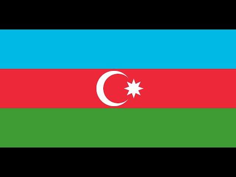 アゼルバイジャン共和国 国歌「...